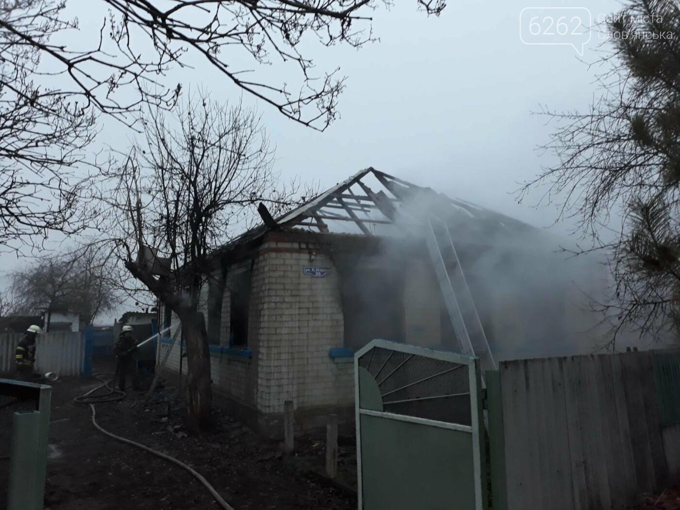 В Славянском районе горел нежилой дом (фотофакт) , фото-3