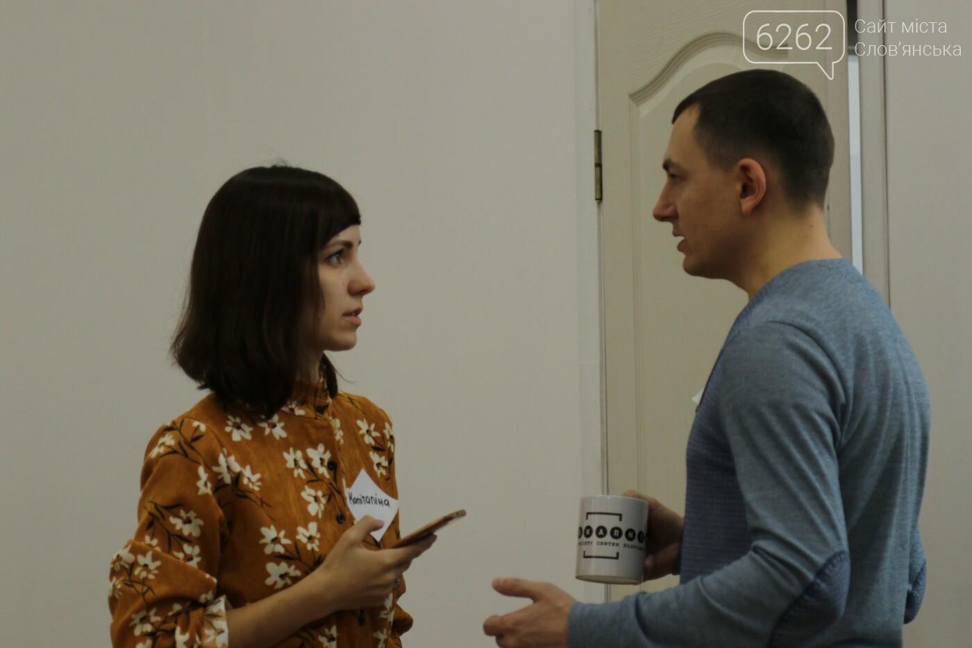 Перший міжнародний екологічний семінар у Слов'янську, фото-6