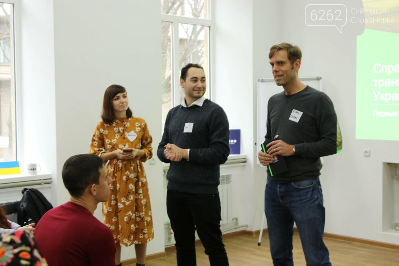 Перший міжнародний екологічний семінар у Слов'янську, фото-2