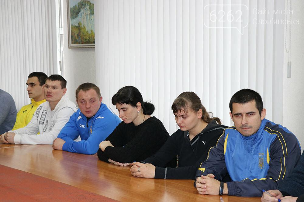 У Слов'янську нагородили кращих спортсменів, фото-1