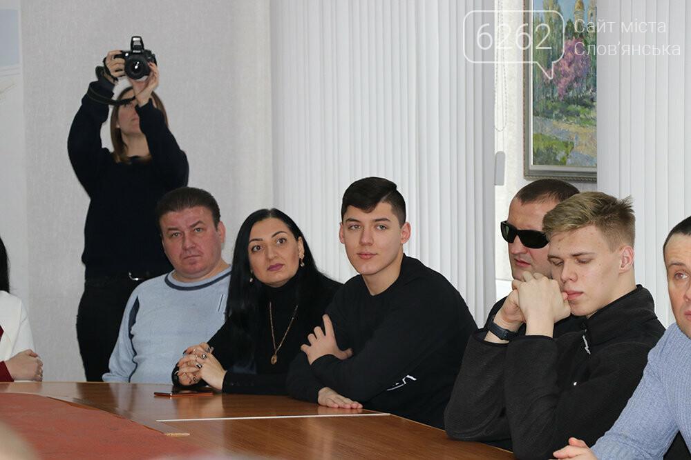 У Слов'янську нагородили кращих спортсменів, фото-2