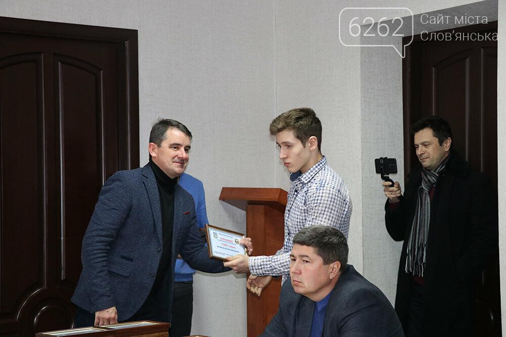 У Слов'янську нагородили кращих спортсменів, фото-6