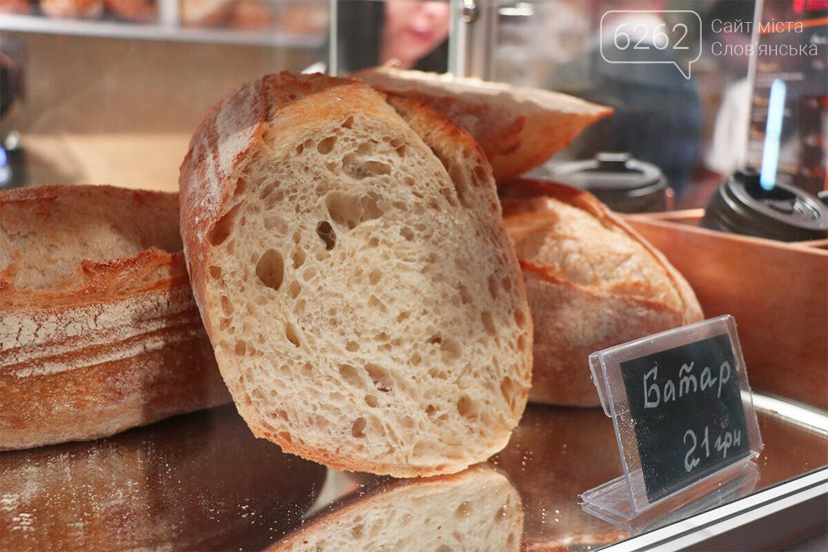 Без вреда для здоровья и фигуры: в Славянске открылась уникальная крафтовая пекарня, фото-3