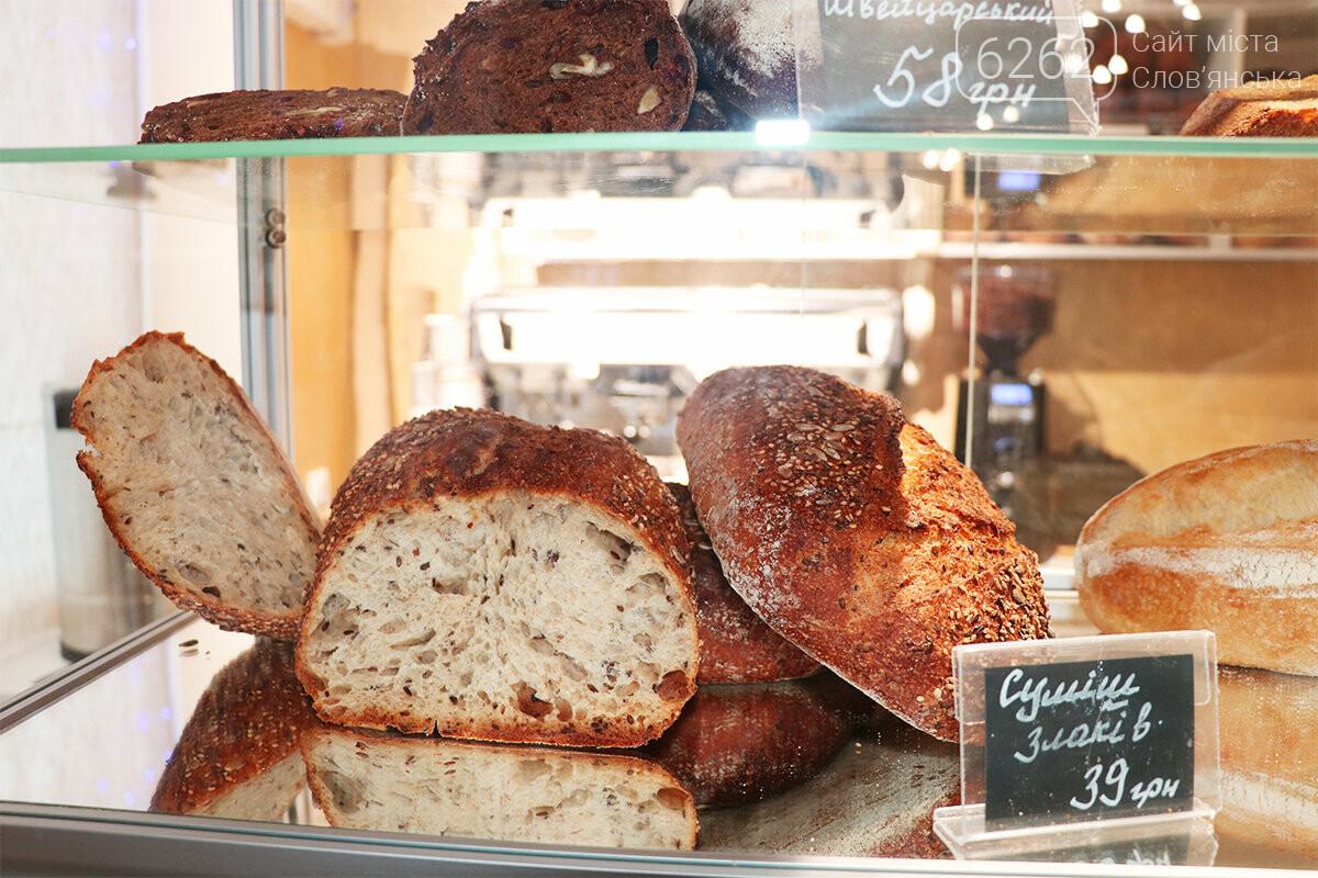 Без вреда для здоровья и фигуры: в Славянске открылась уникальная крафтовая пекарня, фото-4