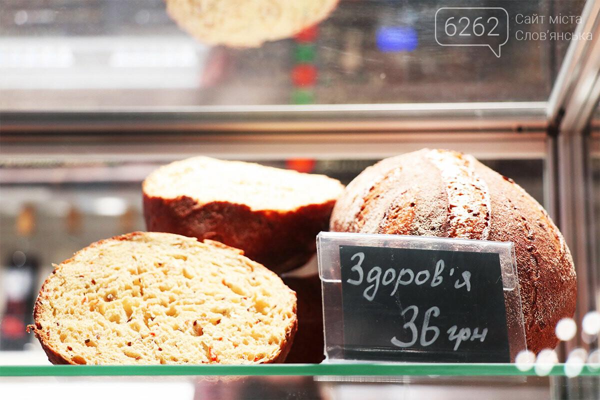 Без вреда для здоровья и фигуры: в Славянске открылась уникальная крафтовая пекарня, фото-6