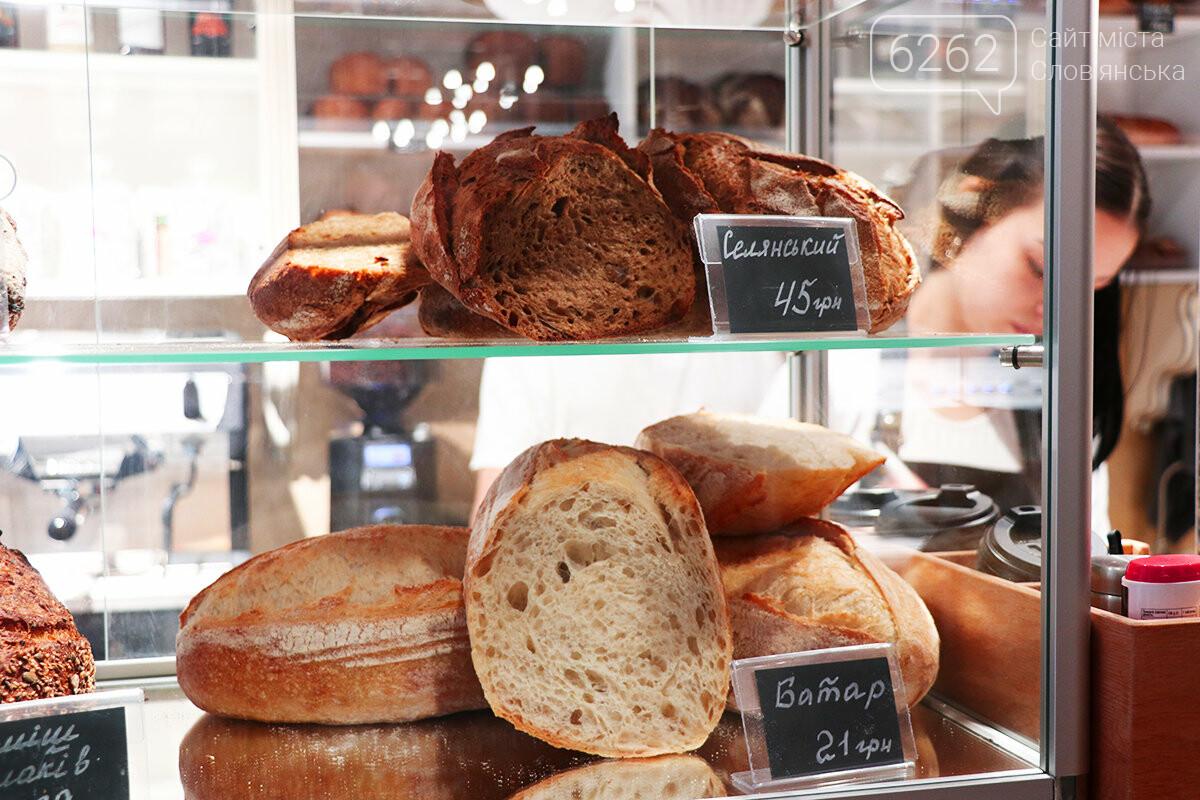 Без вреда для здоровья и фигуры: в Славянске открылась уникальная крафтовая пекарня, фото-7