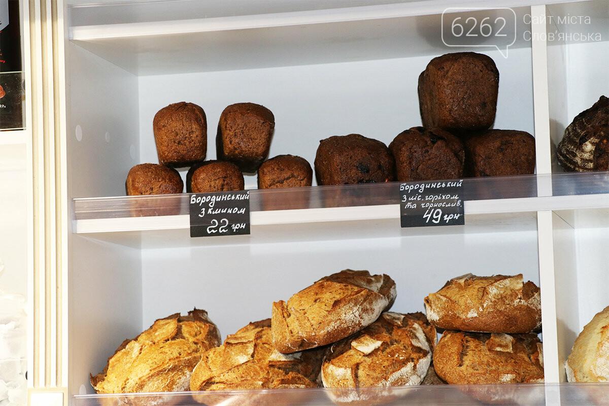 Без вреда для здоровья и фигуры: в Славянске открылась уникальная крафтовая пекарня, фото-9