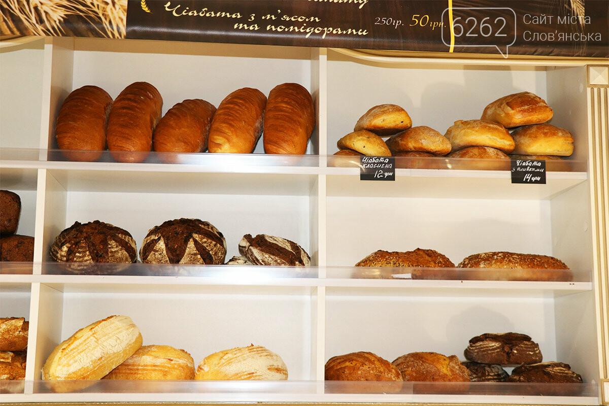 Без вреда для здоровья и фигуры: в Славянске открылась уникальная крафтовая пекарня, фото-10