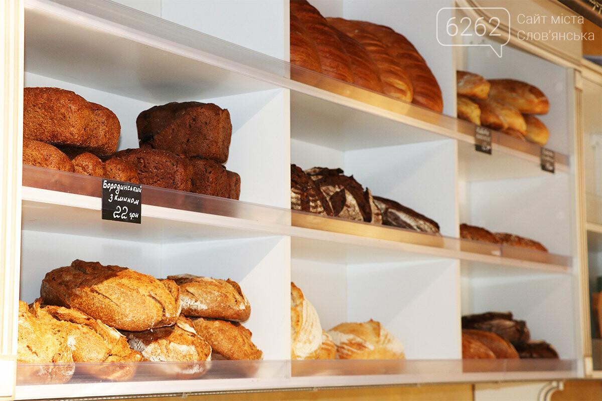 Без вреда для здоровья и фигуры: в Славянске открылась уникальная крафтовая пекарня, фото-11