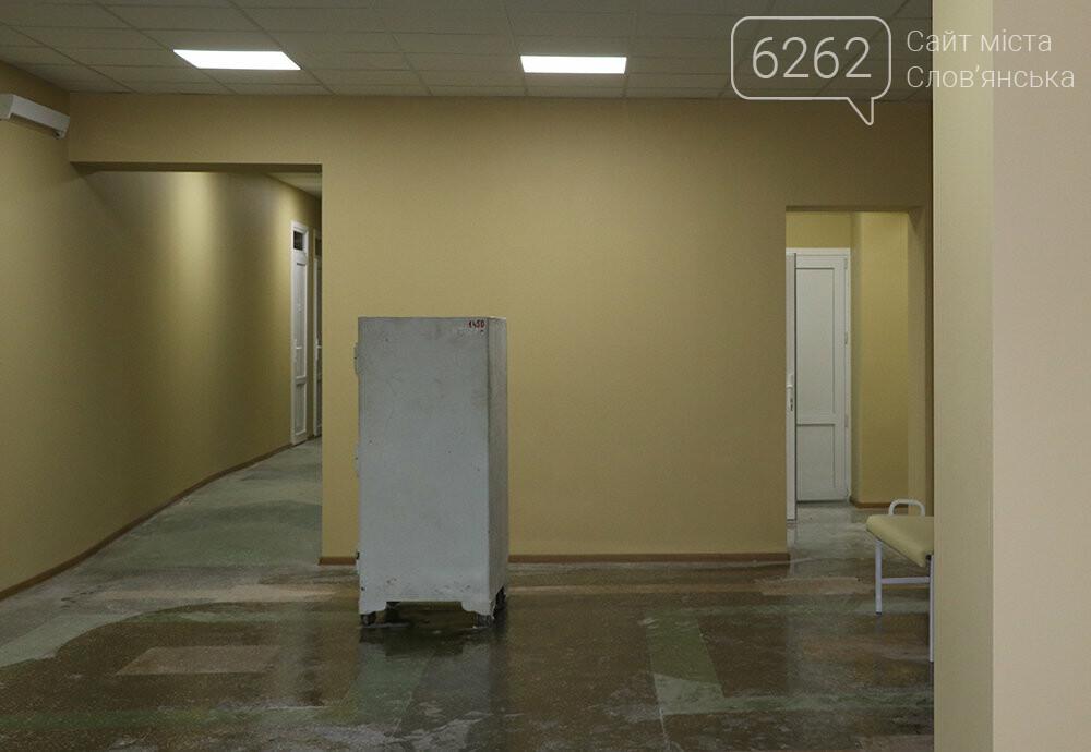 Залишилося завезти меблі: у Слов'янську в мікрорайоні Артема скоро відкриється амбулаторія, фото-2