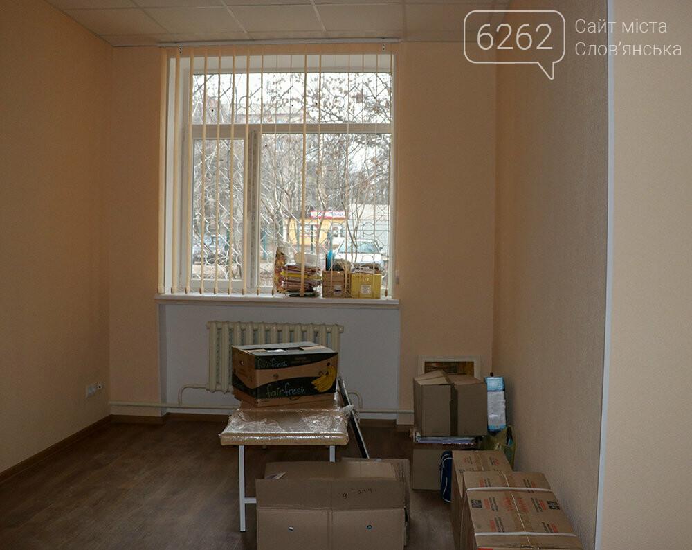 Залишилося завезти меблі: у Слов'янську в мікрорайоні Артема скоро відкриється амбулаторія, фото-3