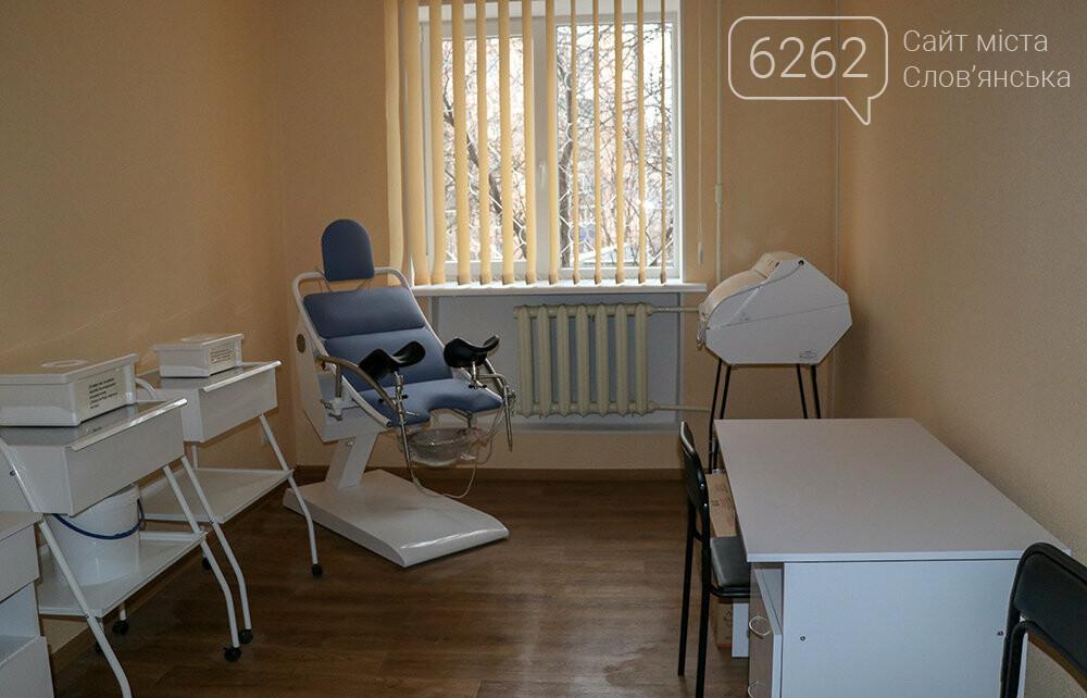 Залишилося завезти меблі: у Слов'янську в мікрорайоні Артема скоро відкриється амбулаторія, фото-5