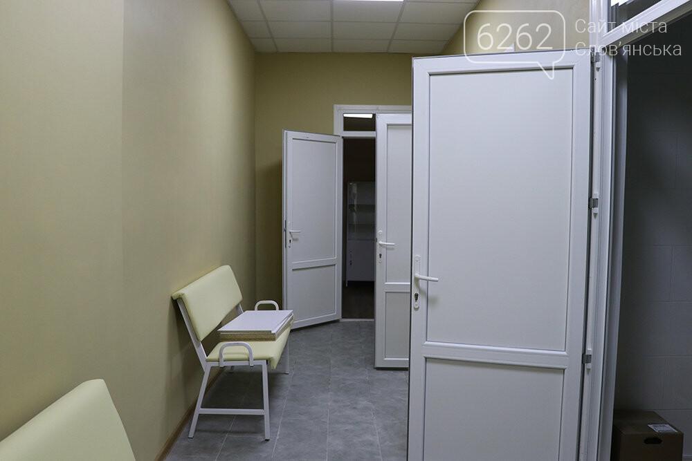Залишилося завезти меблі: у Слов'янську в мікрорайоні Артема скоро відкриється амбулаторія, фото-6