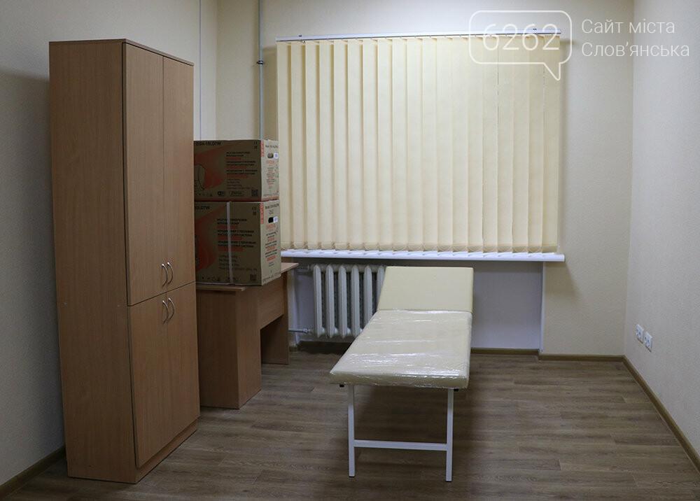 Залишилося завезти меблі: у Слов'янську в мікрорайоні Артема скоро відкриється амбулаторія, фото-8