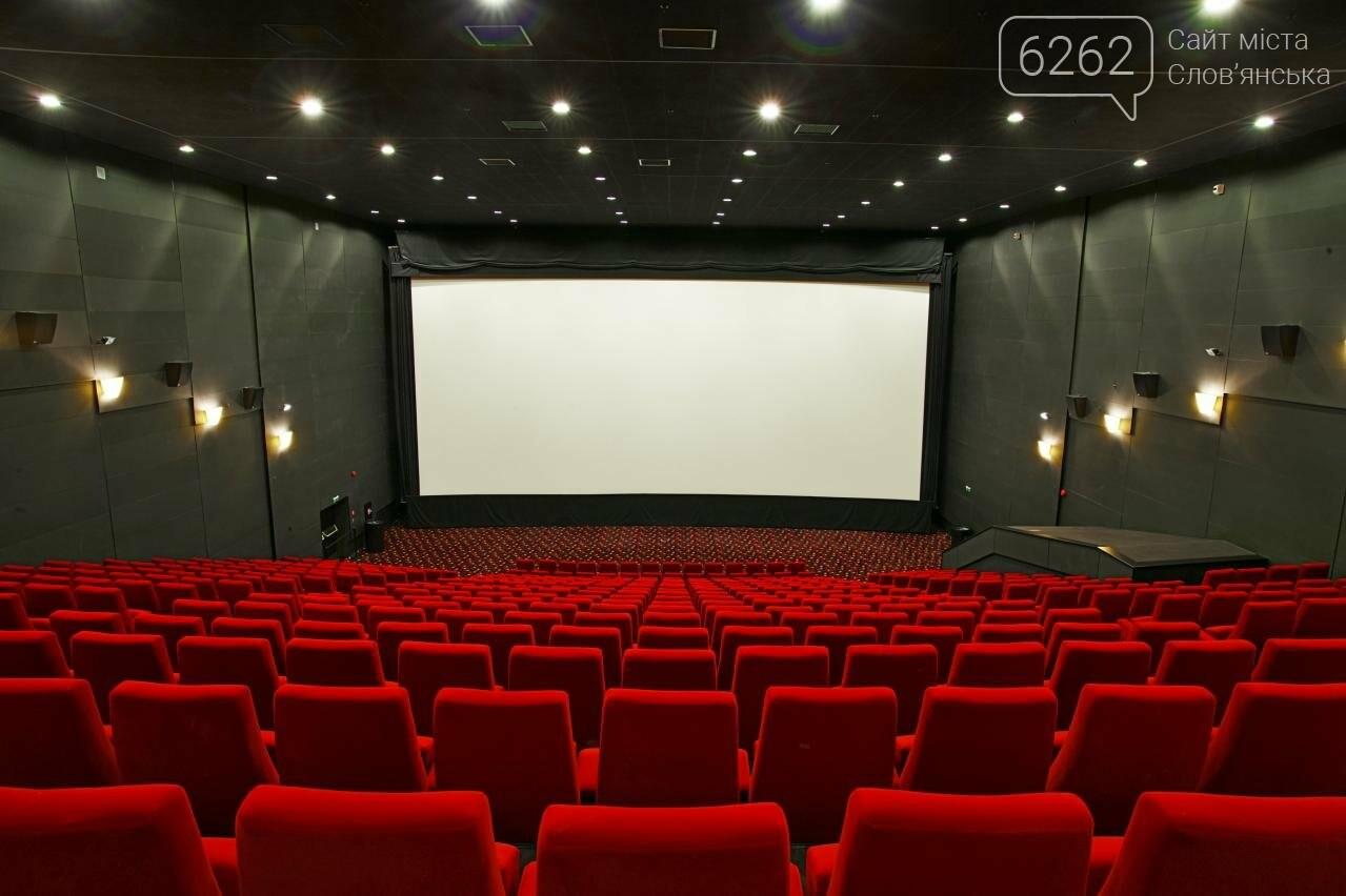 Українське кіно у Слов'янську під загрозою? Чи маніпулюють кінотеатри Донбасу вітчизняними кінострічками, фото-4