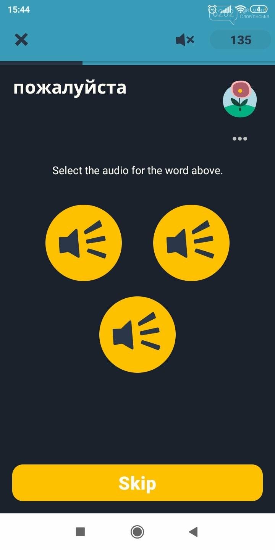 10 додатків для безкоштовного вивчення англійської, фото-4