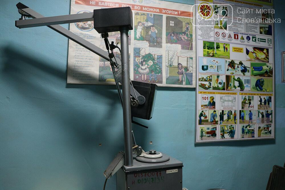 Слов'янська стоматологічна поліклініка тепер з новим медичним обладнанням, фото-1