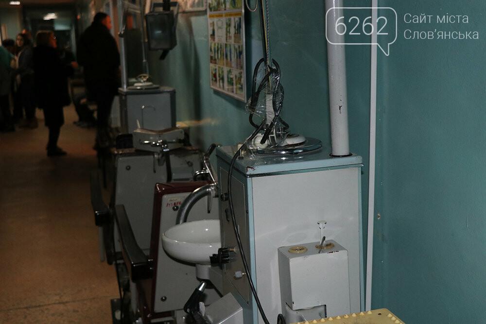 Слов'янська стоматологічна поліклініка тепер з новим медичним обладнанням, фото-2