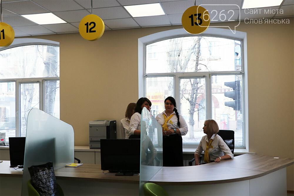 У Слов'янську відкрився сучасний енергоофіс YASNO. Що це таке та які там послуги, фото-4