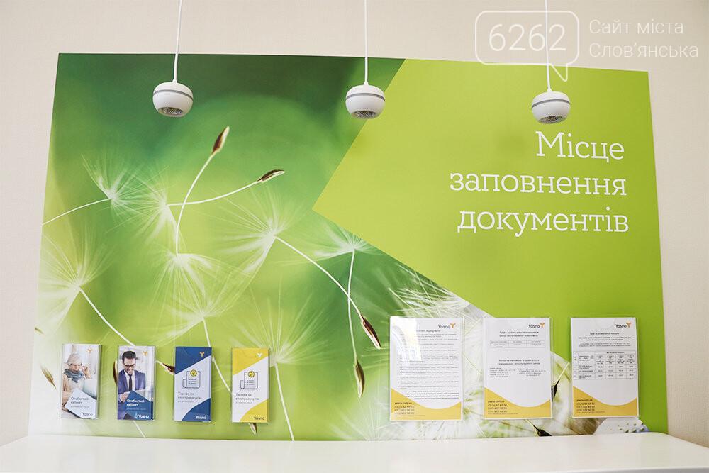 У Слов'янську відкрився сучасний енергоофіс YASNO. Що це таке та які там послуги, фото-9