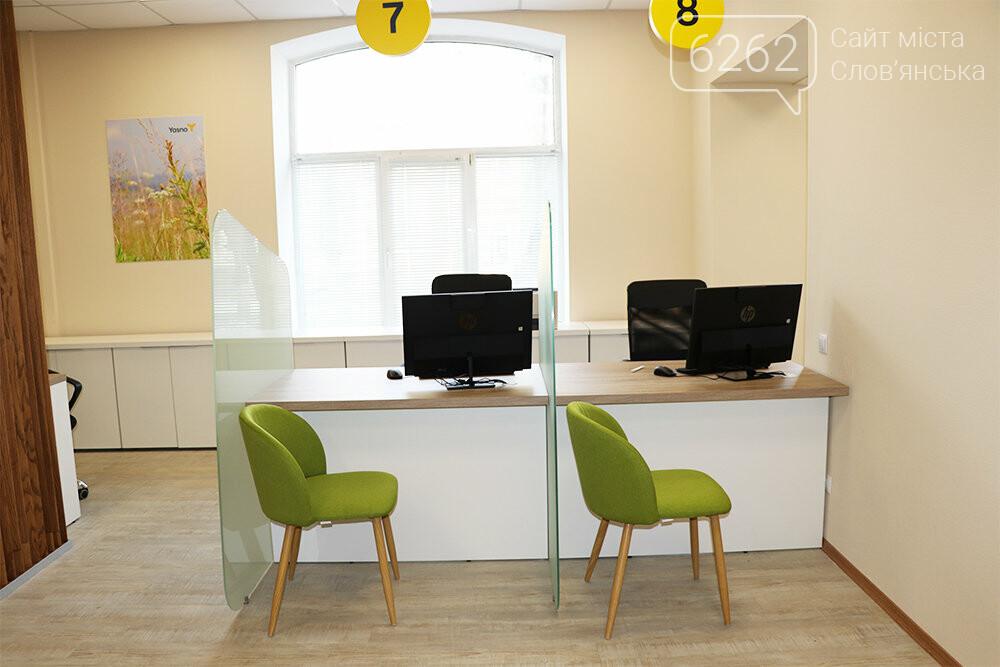 У Слов'янську відкрився сучасний енергоофіс YASNO. Що це таке та які там послуги, фото-8