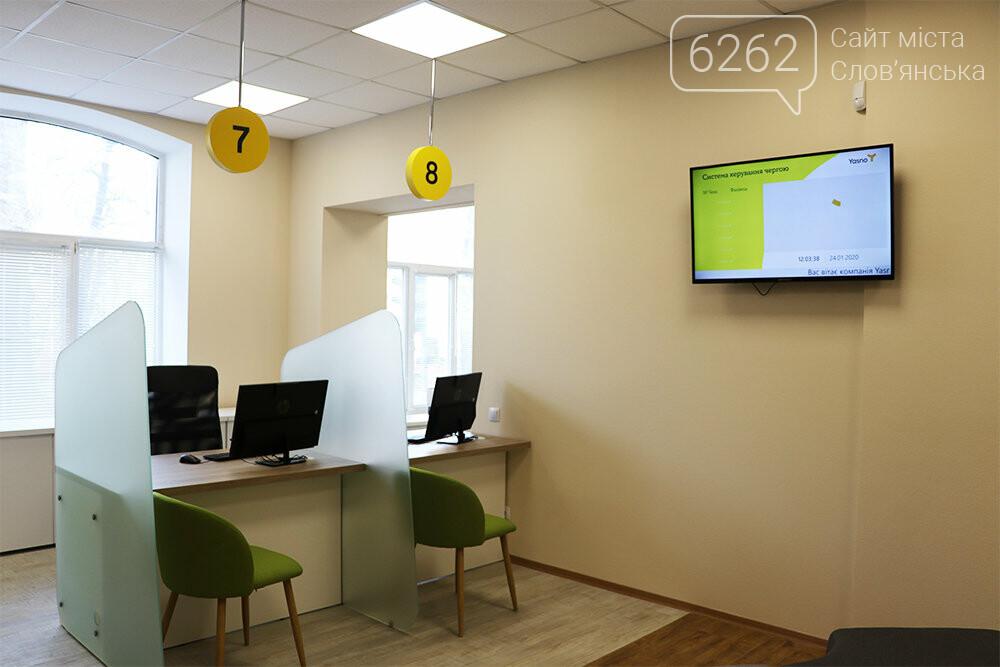 У Слов'янську відкрився сучасний енергоофіс YASNO. Що це таке та які там послуги, фото-6