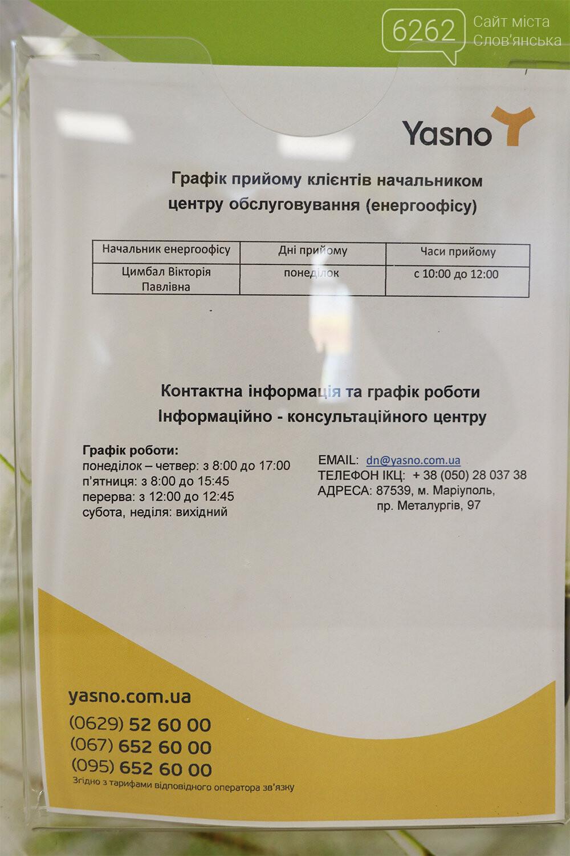 У Слов'янську відкрився сучасний енергоофіс YASNO. Що це таке та які там послуги, фото-15