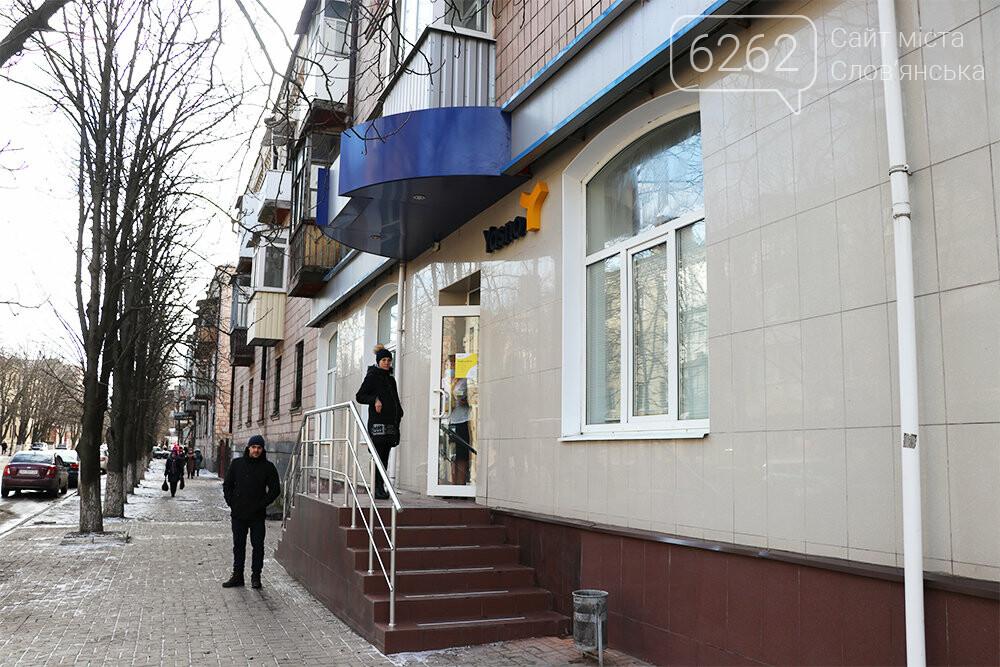У Слов'янську відкрився сучасний енергоофіс YASNO. Що це таке та які там послуги, фото-1