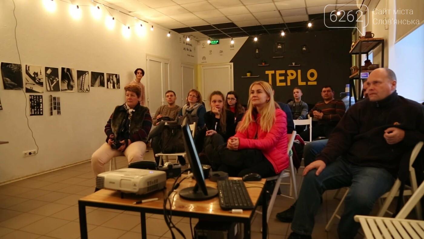 Українські глечики, курси німецької та виставка годинників. Куди сходити у Слов'янську на початку лютого, фото-3