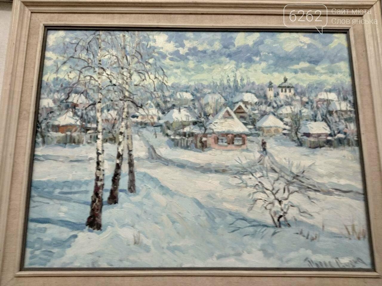 З власної колекції музею: у Слов'янську відкрилася художня виставка, фото-2