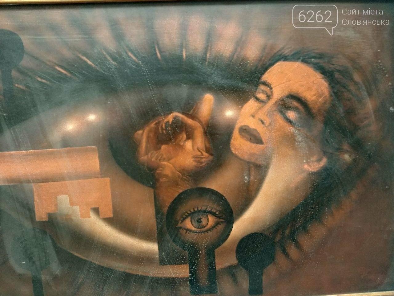 З власної колекції музею: у Слов'янську відкрилася художня виставка, фото-3