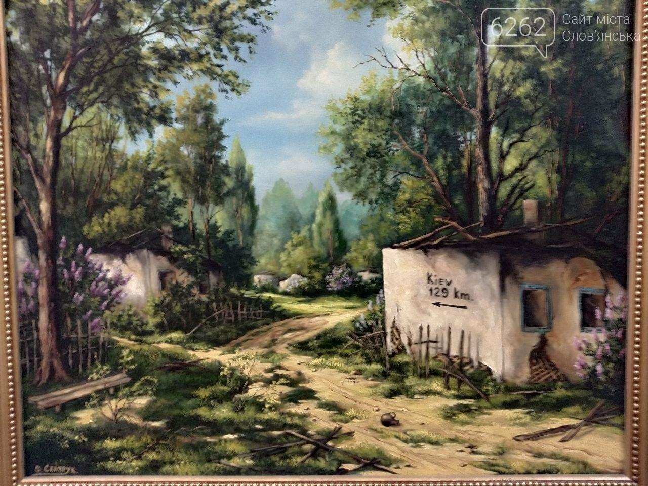 З власної колекції музею: у Слов'янську відкрилася художня виставка, фото-5