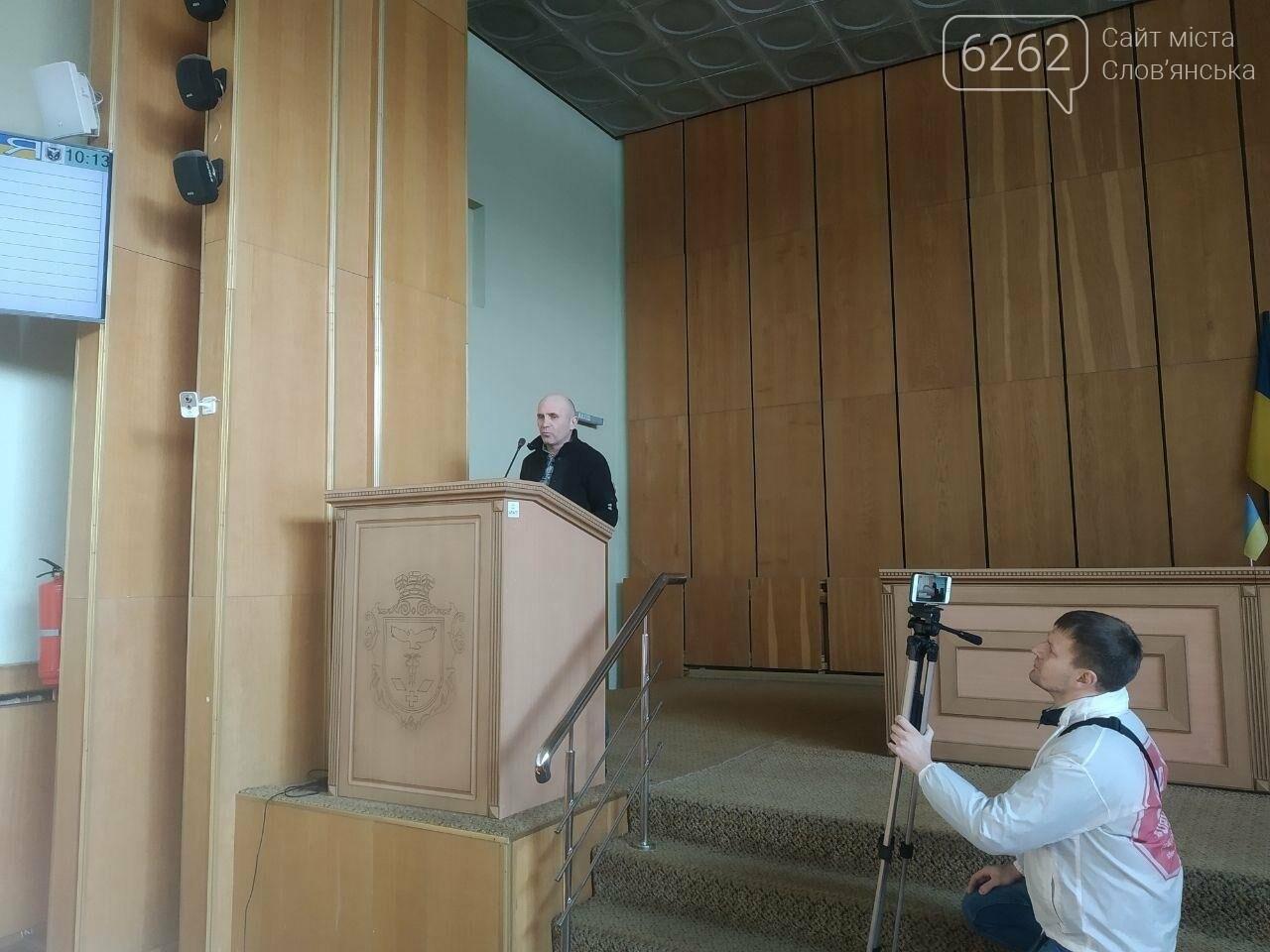 """У Слов'янську питання утворення ОТГ спробували """"зрушити з мертвої точки"""", фото-1"""