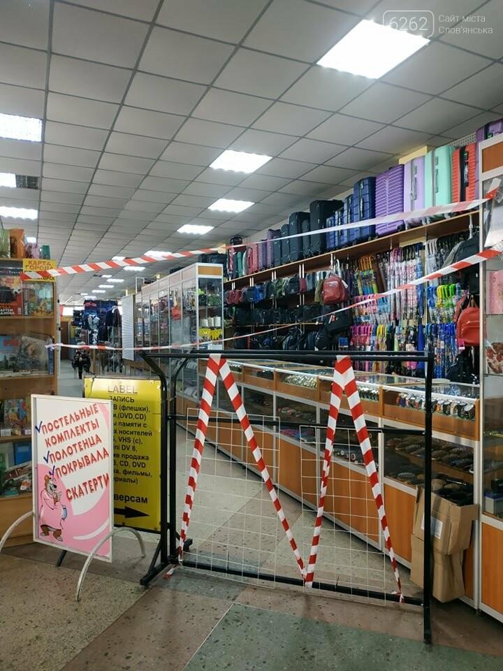 У Слов'янську зачинилися кафе та магазини, фото-2