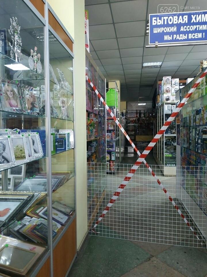 У Слов'янську зачинилися кафе та магазини, фото-1