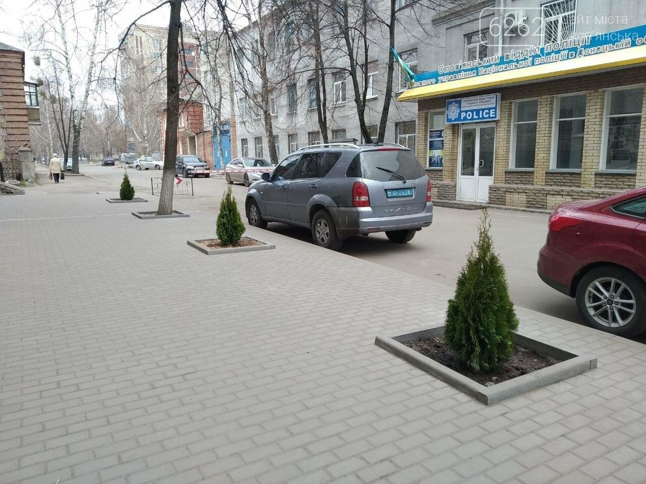 Сьогодні у Слов'янську садять дерева, фото-7