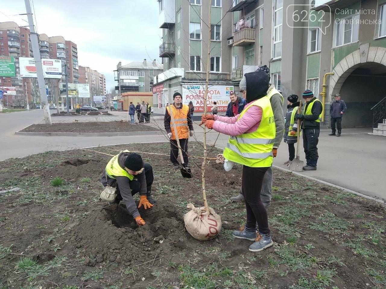 Сьогодні у Слов'янську садять дерева, фото-1