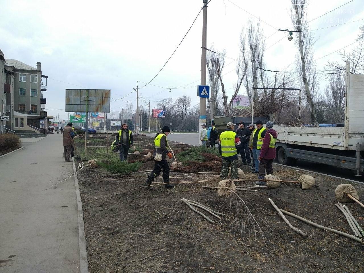 Сьогодні у Слов'янську садять дерева, фото-4
