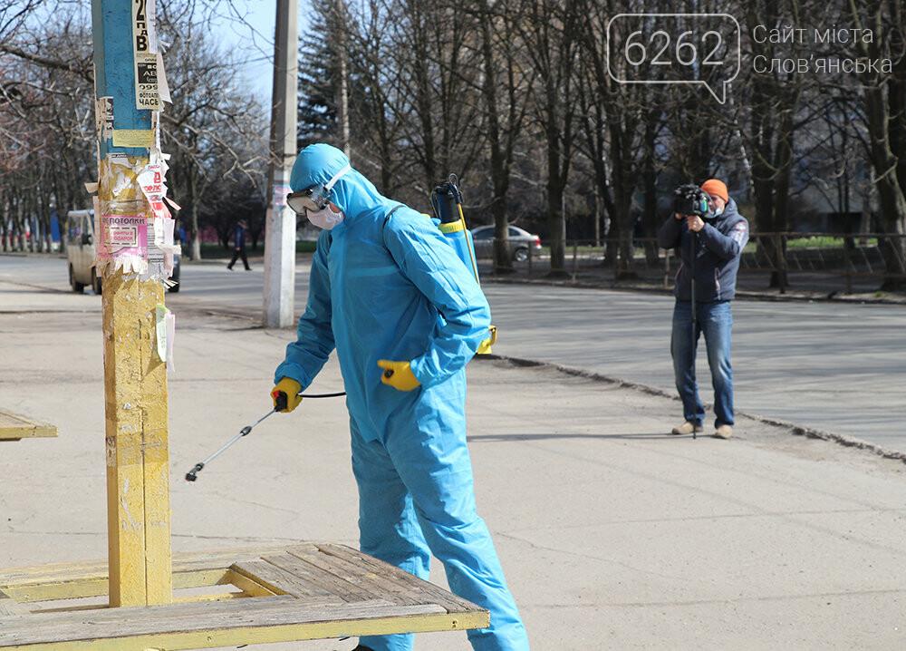 У Слов'янську почали дезінфікувати зупинки, фото-2