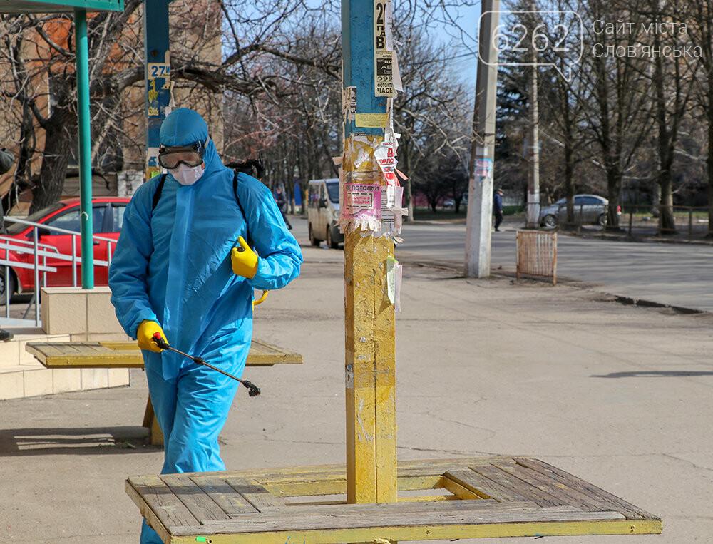 У Слов'янську почали дезінфікувати зупинки, фото-3