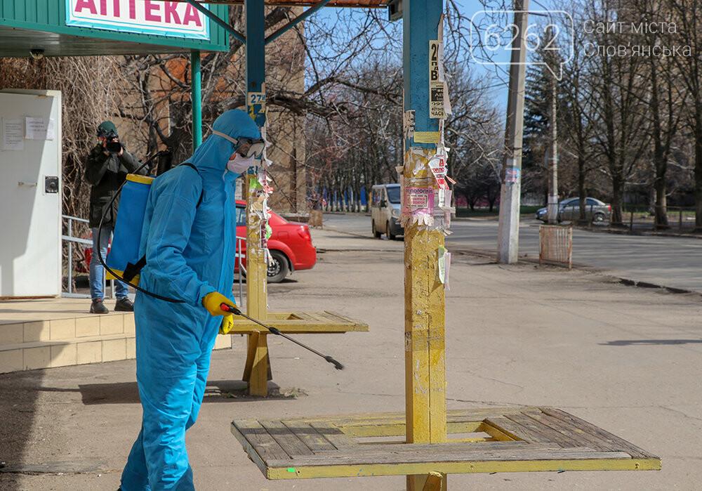 У Слов'янську почали дезінфікувати зупинки, фото-4