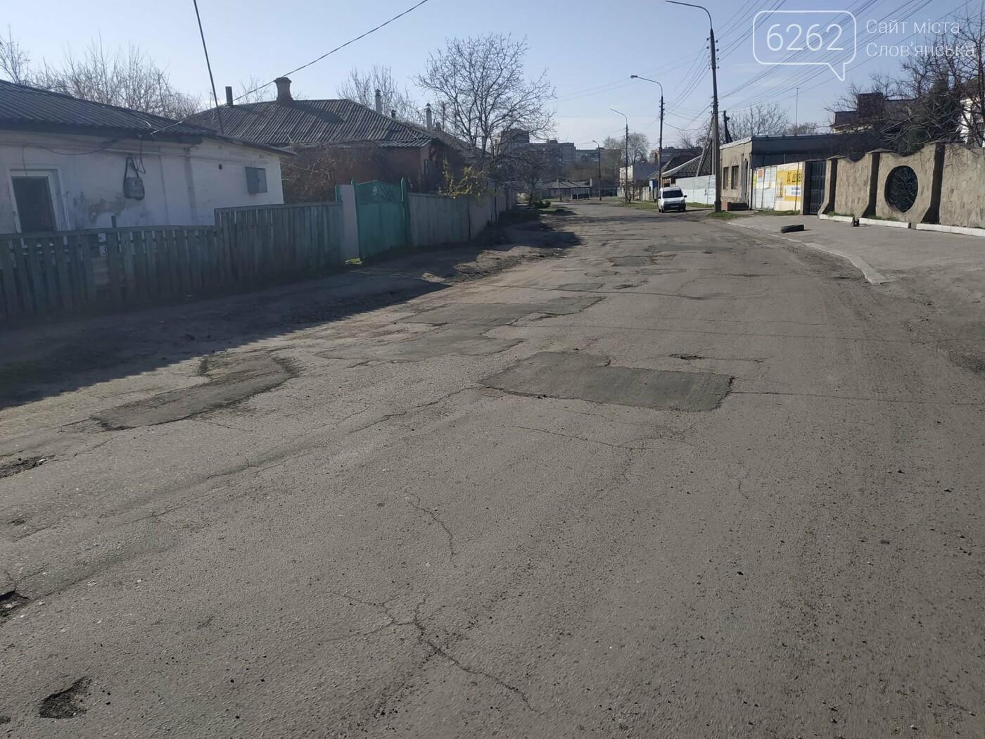 """""""Підлатана"""" дорога по Поштовій (фотофакт), фото-2"""