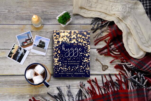 Книжки для гарного настрою. Що почитати на карантині, фото-5