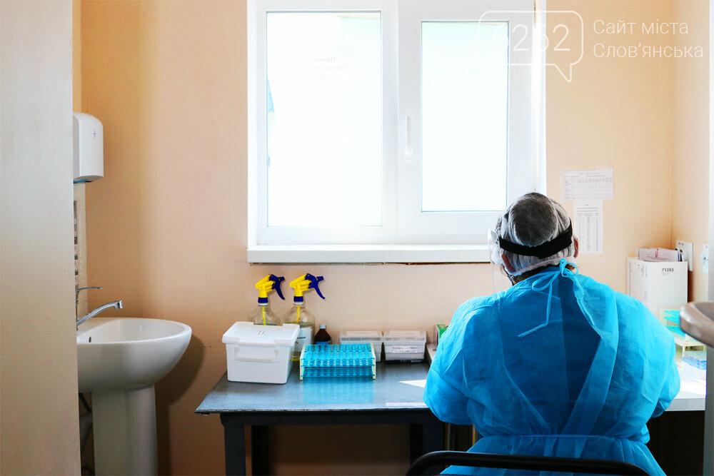 Наче на фронті: як вірусологи Слов'янська працюють над виявленням COVID-19 - ФОТО, фото-6