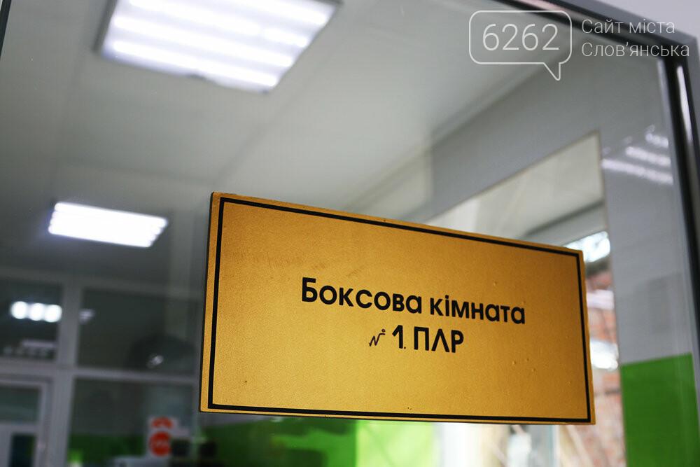 Наче на фронті: як вірусологи Слов'янська працюють над виявленням COVID-19 - ФОТО, фото-13
