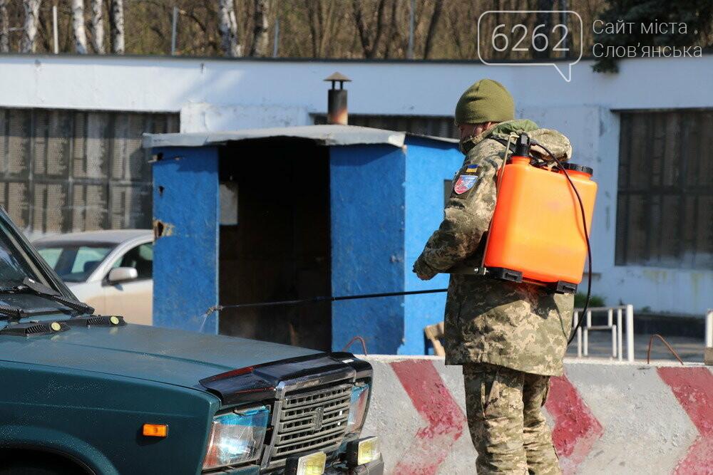 Кого пропускають і як перевіряють на в'їзді в Донецьку область. Репортаж з блокпосту , фото-1