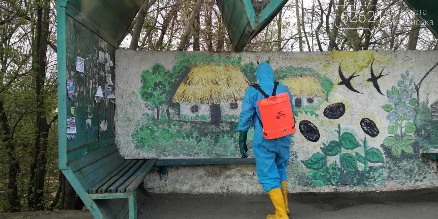 У Слов'янську за вихідні обробили 61 зупинку, фото-1