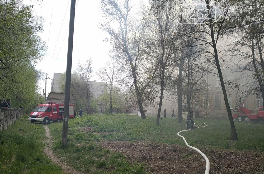 У Слов'янську горів Центр культури й довкілля - ФОТО, ВІДЕО, фото-6