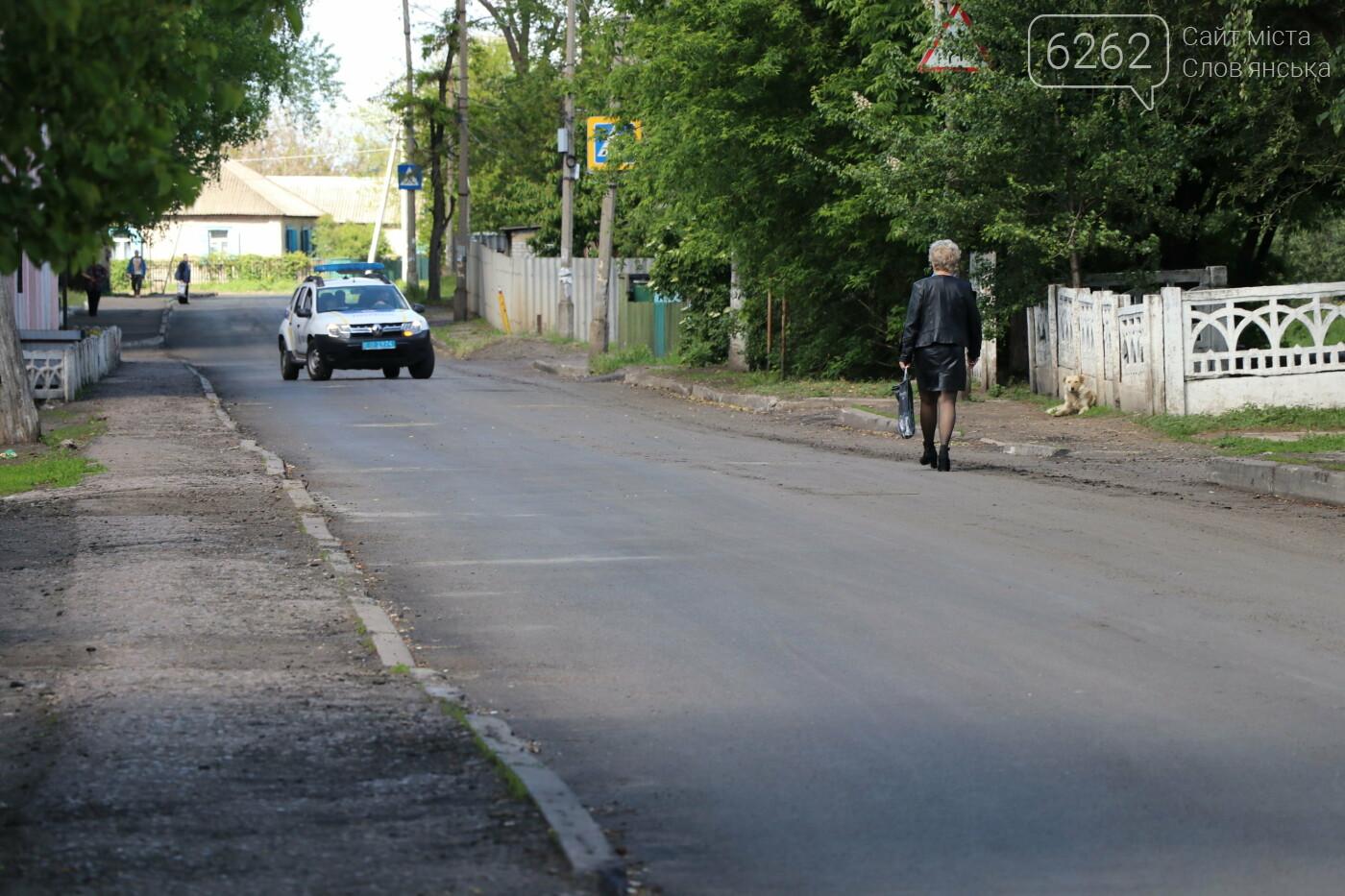 Майже 1,5 км нової дороги з'явилось у мікрорайоні Залізничному-2  , фото-1