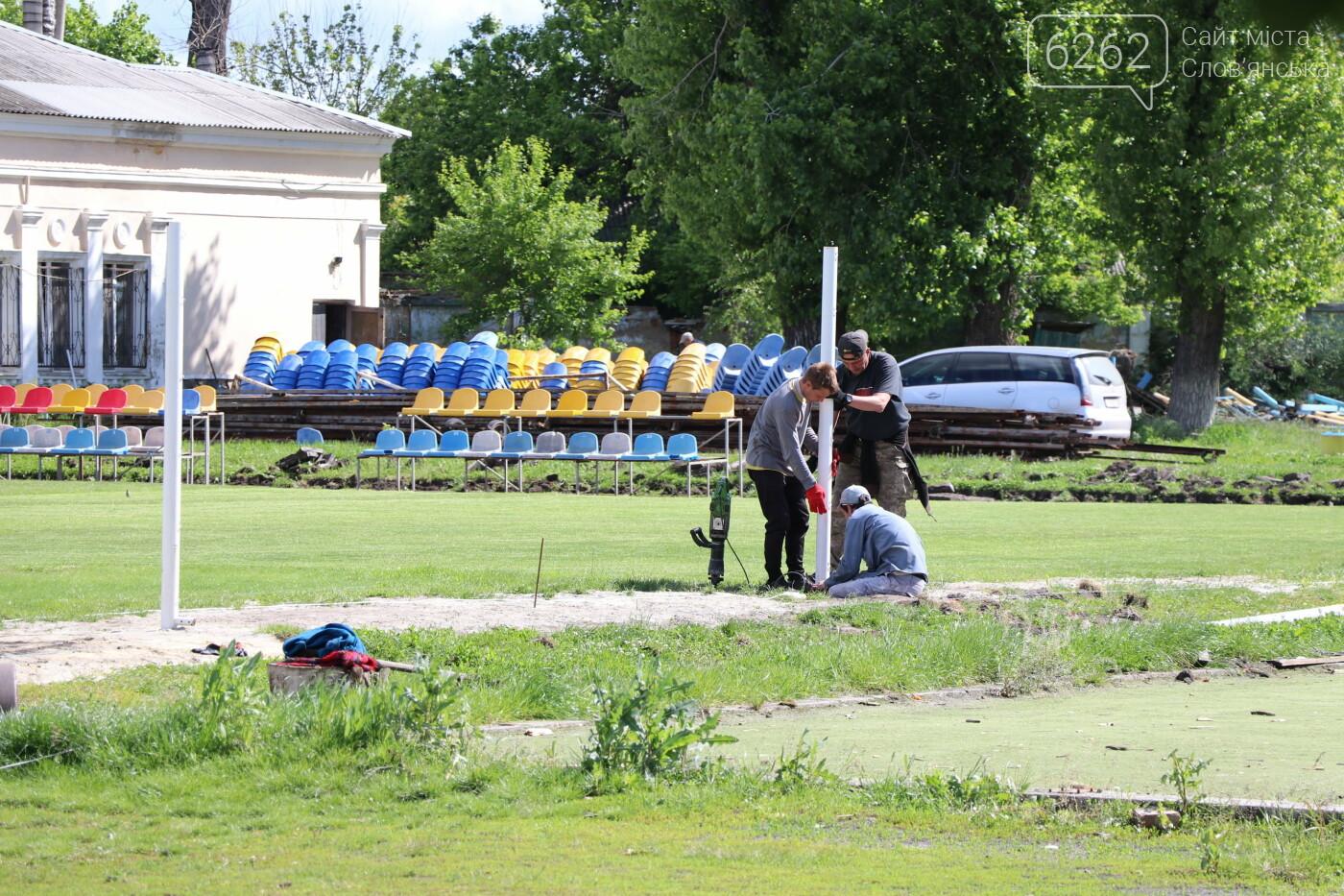 У Слов'янську реконструюють стадіон ім. Скіданова (кол. Хімік) , фото-3